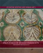 PROCESSES OF BYZANTINISATION AND SERBIAN ARCHAEOLOGY