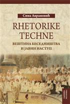 RHETORIKE TECHNE